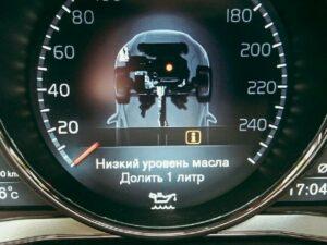 Какое потребление автомобилем топливного масла считается нормальным